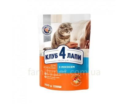 CLUB 4 PAWS Premium Сухой корм для кошек с лососем