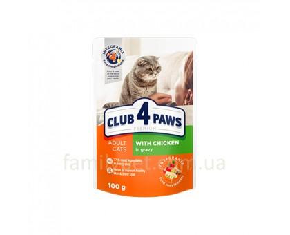 CLUB 4 PAWS Premium Консерва для кошек с курицей в соусе