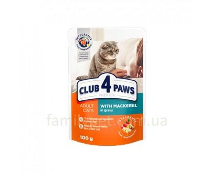 CLUB 4 PAWS Premium Консерва для кошек с макрелью в соусе