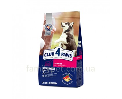 CLUB 4 PAWS Premium Сухой корм для щенков всех пород с курицей