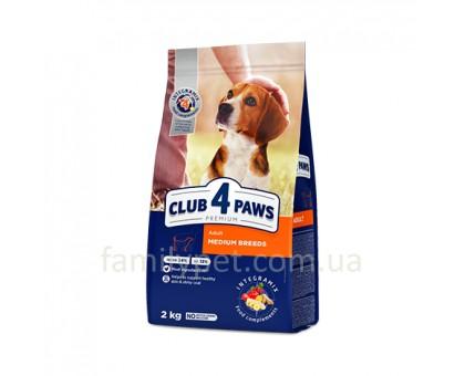 CLUB 4 PAWS Premium Сухой корм для собак средних пород