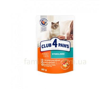 CLUB 4 PAWS Premium Консерва для стерилизованных кошек