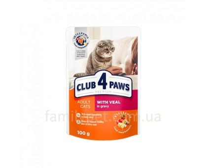 CLUB 4 PAWS Premium Консерва для кошек с телятиной в соусе