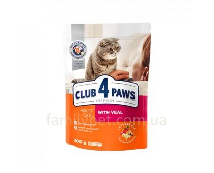 CLUB 4 PAWS Premium Сухой корм для кошек с телятиной