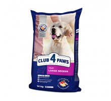 CLUB 4 PAWS Premium Сухой корм для крупных пород собак