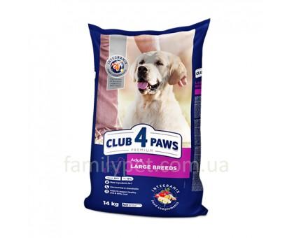 CLUB 4 PAWS Premium Сухой корм для собак крупных пород 14 кг