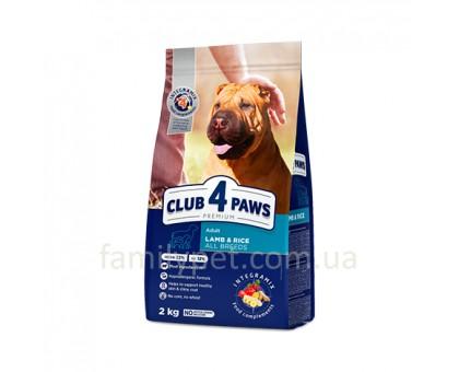 CLUB 4 PAWS Premium Сухой корм для собак всех пород с ягненком и рисом