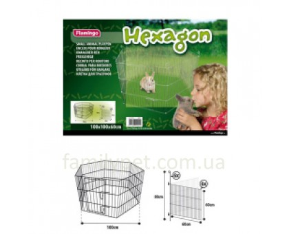 Flamingo HEXAGON Вольер для животных 100х100х60 см