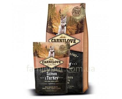 Carnilove Puppy Large Breed Salmon & Turkey Корм для щенков крупных пород с лососем и индейкой