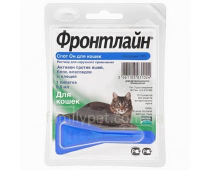 FrontLine (Фронтлайн) Spot On Капли для кошек от паразитов