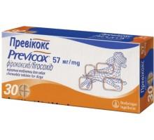 Превикокс (Previcox) для собак и кошек — противовоспалительное, болеутоляющее и жаропонижающее средство.