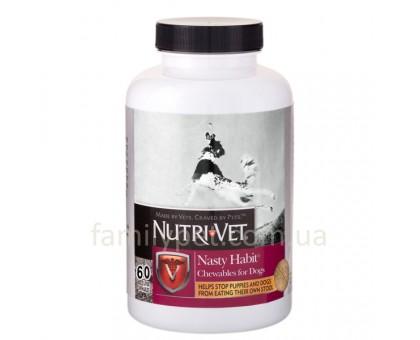 Nutri-Vet Nasty Habit Добавка для собак и щенков от поедания экскрементов
