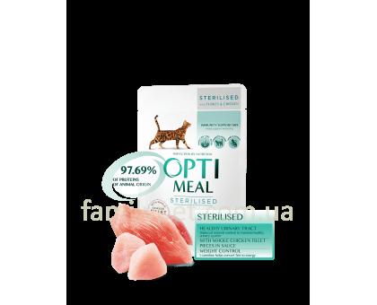 OPTIMEAL консервы для стерилизованных котов с индейкой и куриным филе в соусе 85 г