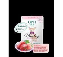 OPTIMEAL Беззерновые консервы для собак миниатюрных и малых пород с телятиной и куриным филе в соусе 85 г