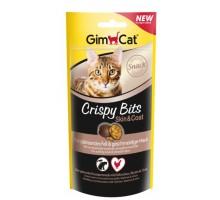 GimCat Crispy Bits Мясные шарики для кожи и шерсти для котов 40 г