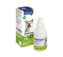 ProVET Микостоп капли для кошек и собак 10 мл