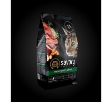 Savory (Сейвори) Fresh Turkey & Duck - Сухой корм со свежей индейкой и уткой для взрослых капризных котов