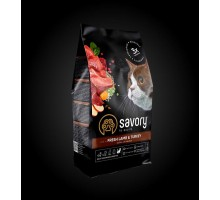 Savory Adult Cat Sensitive Digestion Fresh Lamb & Turkey Сухий корм для котів з чутливим травленням Savory зі свіжим м'ясом ягняти та індички