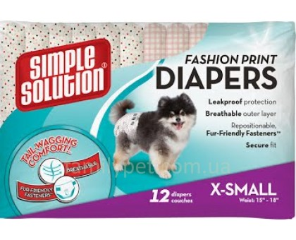 Simple Solution Fashion Disposable Diapers X-Small Гигиенические подгузники для животных размер 12шт