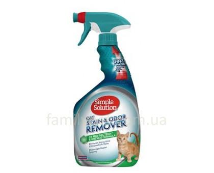 Simple Solution Cat stain and odor remover Универсальное средство для устранения запахов и пятен 945 мл
