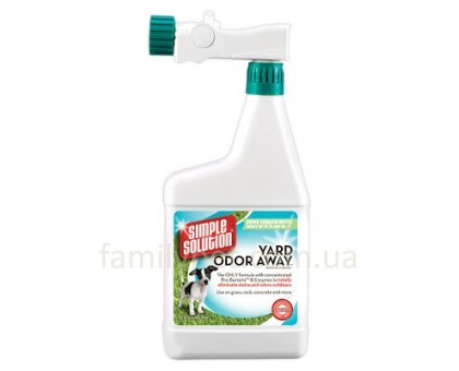 Simple Solution Yard odor away Hose spray concentrate Средство для удаления запахов на садовых участках 945 мл