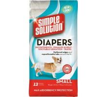 Simple Solution Disposable Diapers Small Гигиенические подгузники для животных размер S