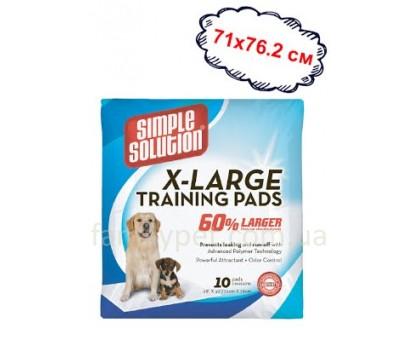 Simple Solution X-LARGE training pads Гигиенические пеленки увеличенного размера