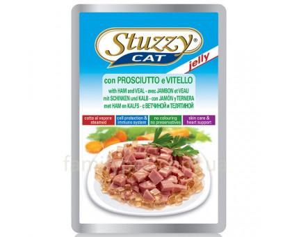 Stuzzy Cat Ham Veal Консерва для кошек телятина в желе пауч 100 г