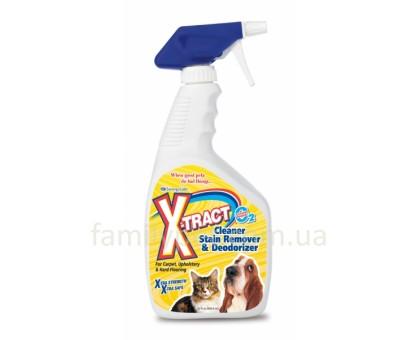 SynergyLabs X-Tract  Сильнодействующее чистящее средство от пятен и запахов