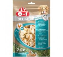 8in1 Delights Dental Кость для чистки зубов с мясом  XS 21 шт