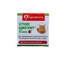 Стоп-Цистит Плюс (Apicenna)   - жевательные таблетки для кошек