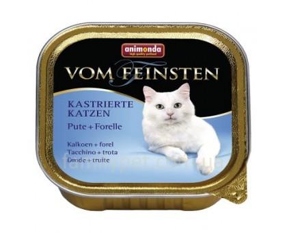 Animonda Консерва для взрослых кастрированных кошек с индейкой и лососем 100 гр