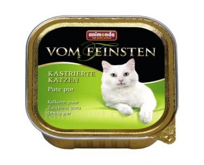 Animonda Консерва для взрослых кастрированных кошек с индейкой 100 гр