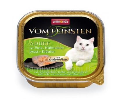 Animonda Консерва для взрослых кошек c курицей индейкой и зеленью 100 гр