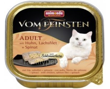 Animonda Консерва для взрослых кошек с филе курицы, лосося и шпинатом 100 гр