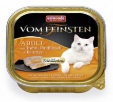 Animonda Консерва для взрослых кошек c говядиной, курицей и морковкой 100 гр