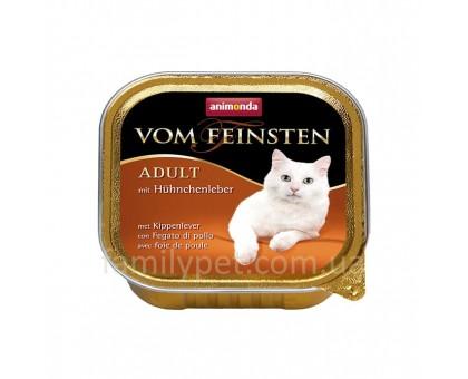 Animonda Консерва для взрослых кошек с куриной печенью 100 гр