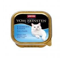 Animonda Консерва для взрослых кастрированных кошек с индейкой и форелью 100 гр