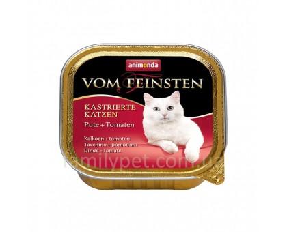Animonda Консерва для взрослых кошек с индейкой в томатном соусе (Беззерновой) 100 гр