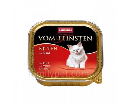 Animonda Консерва для котят с говядиной 100 гр