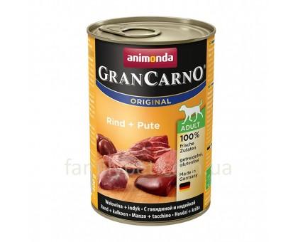 Animonda GranCarno Консерва для взрослых собак c говядина и индейкой 800 гр