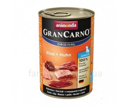 Animonda GranCarno Консерва для взрослых собак c говядиной и курицой 800 гр