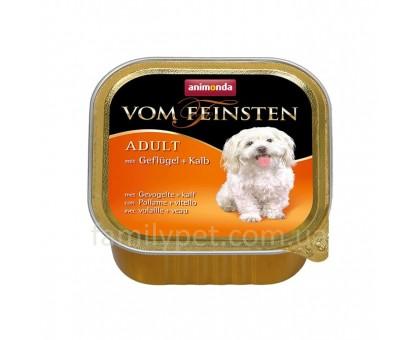 Animonda Консерва для взрослых собак c птицей и телятиной 150 гр