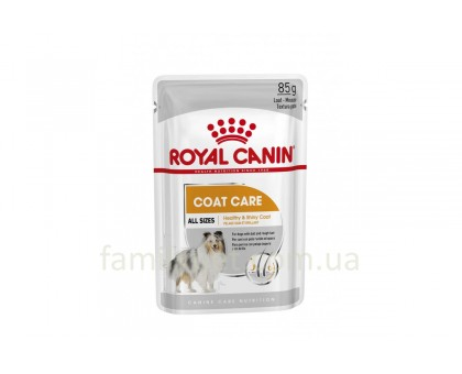 Royal Canin URINARY LOAF