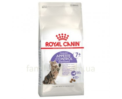 Royal Canin Sterilised Appetite Control 7+
