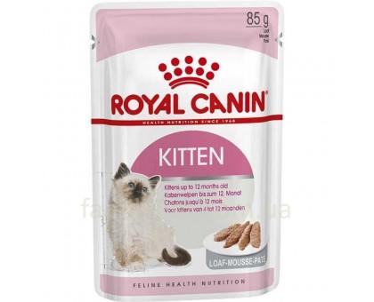 Royal Canin Kitten Loaf 85 г