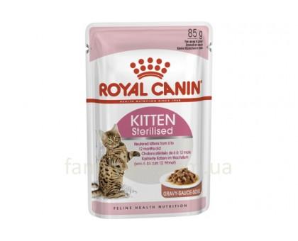 Royal Canin Kitten Sterilised 85 г