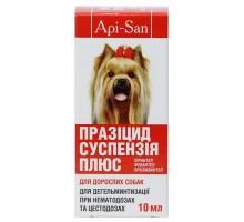 Празицид Суспензия Плюс (Api-San) Антигельминтик для взрослых собак